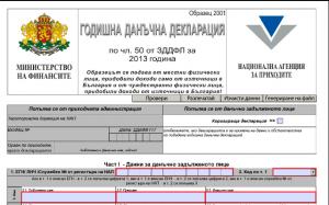 Професионалните преводачи плащат данъци, останалите - подбиват цени!