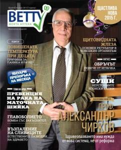 betty-01-2015