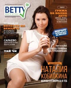 betty-02-2015