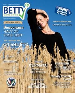 betty-1-2014-242x300