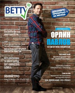 betty-dek-2014