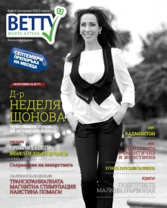 betty-sep-14