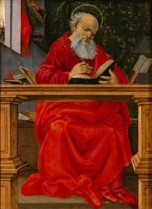 30 септември – Международен ден на преводача и празник на Св. Йероним